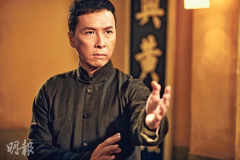 Ip Man 3 Image A
