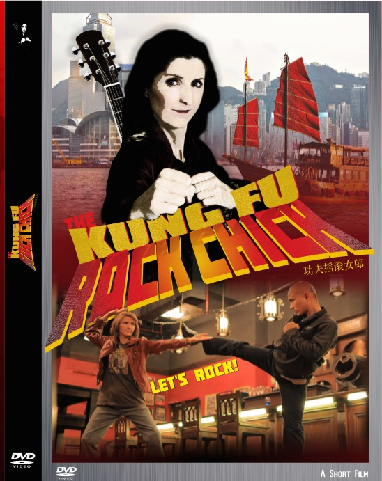 Revised DVD cover