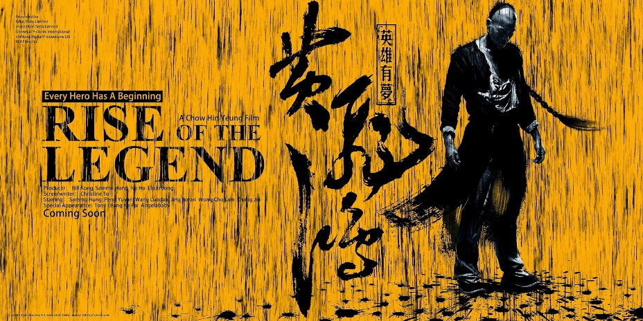 Rise Of The Legend Posterssmall